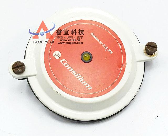 Consilium salwico ks-2k 短路隔离器 001.jpg