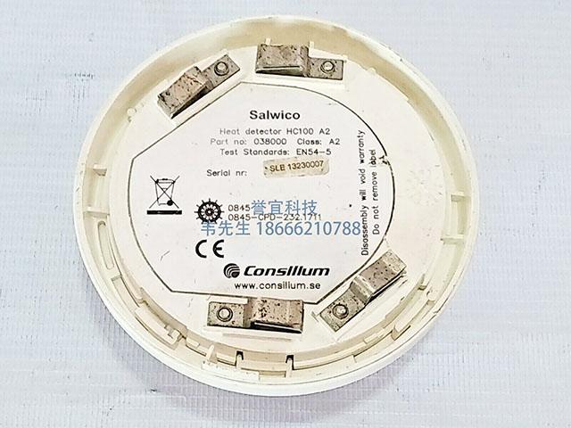 038000 consilium salwico hc100 热量探测器 2.jpg