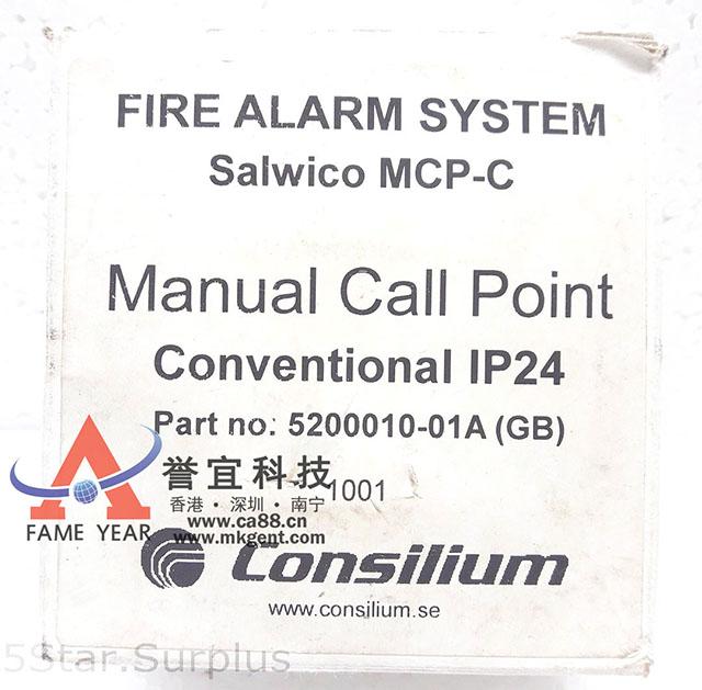 Consilium 5200010-01A Salwico Manuale Chiamata Point Mcp-C 2.jpg