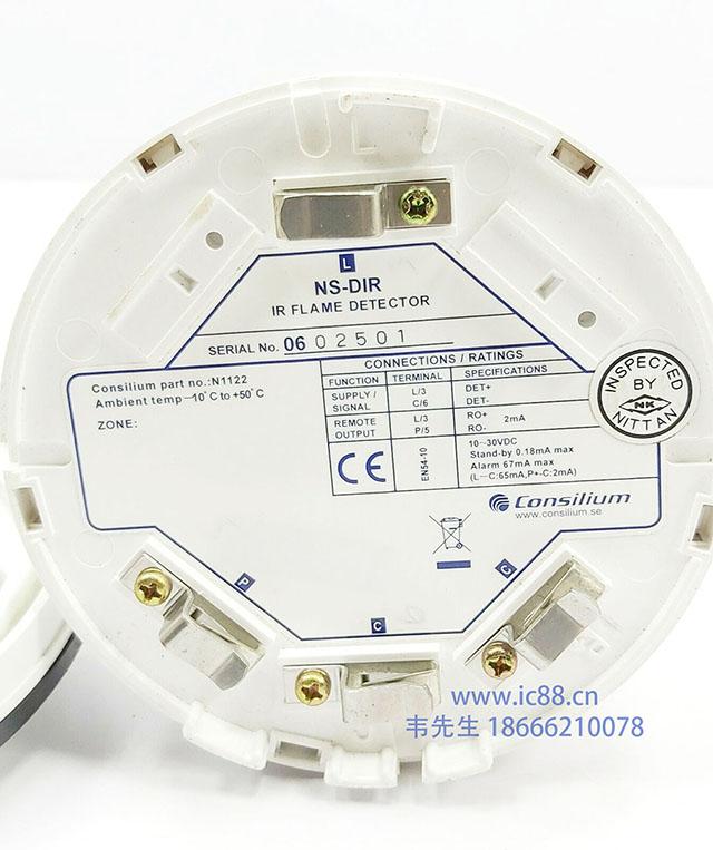 Consilium L NS-Dir n1122 红外线火焰探测器 007.jpg