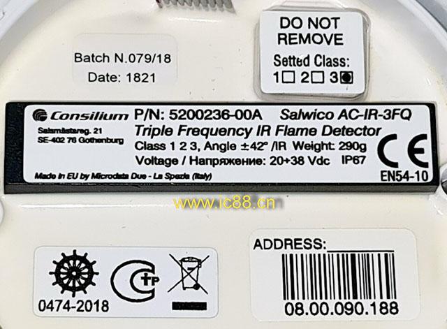 Consilium salwico ac-ir-3fq 三重频率红外线火焰探测器带探测器底座 05.jpg