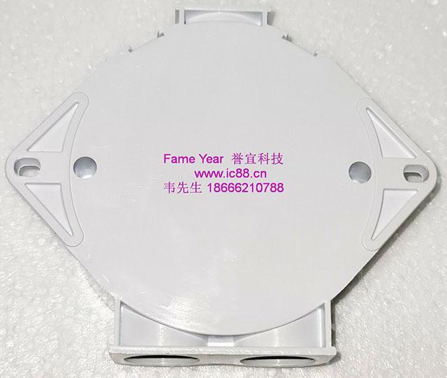 Consilium salwico ac-ir-3fq 三重频率红外线火焰探测器带探测器底座 010.jpg