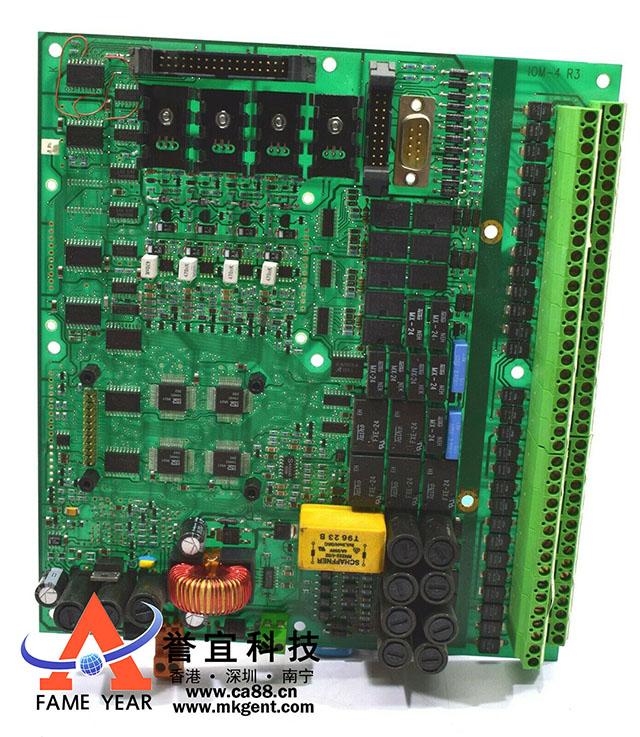 Consilium Salwico CS3000 IOM-4-R3 端子 003.jpg
