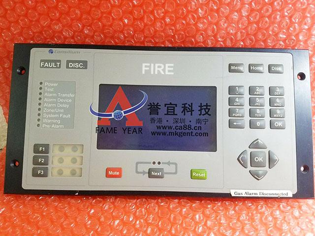 Consilium salwico cs4000 火灾报警控制面板 001.jpg