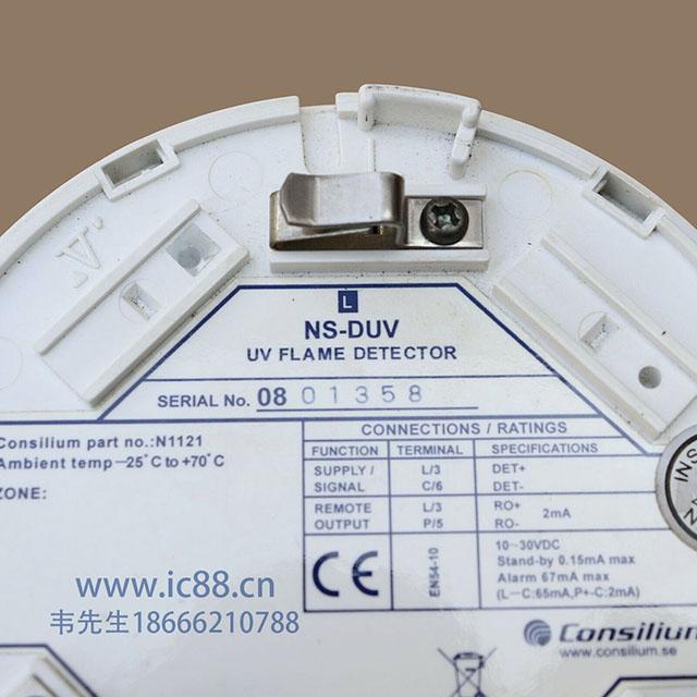 Consilium NS-Duv 紫外火焰探测器 n1121 02.jpg