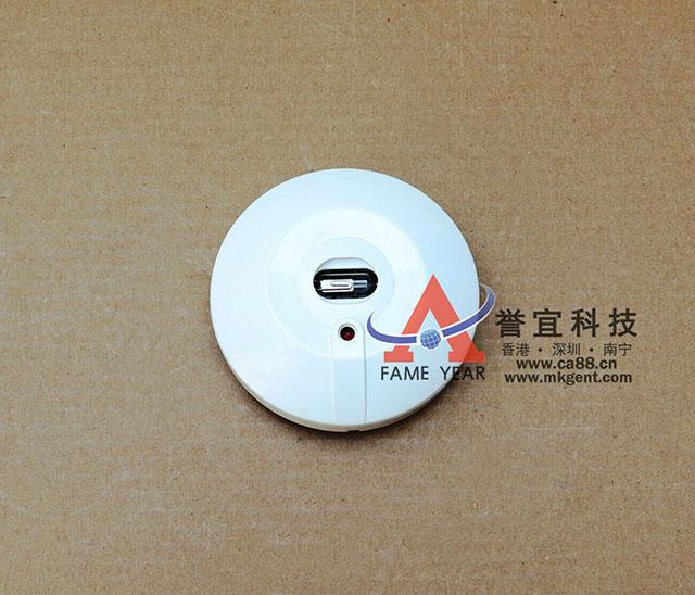 Consilium NS-Duv 紫外火焰探测器 n1121 (2).jpg01.jpg
