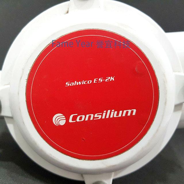 Consilium salwico es-2k eexl-接口 火灾报警系统 cs3000 46460 3.jpg