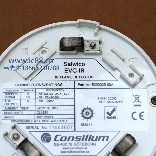 Consilium Salwico EVC-IR 火焰探测器 5200039-00A (4) 4.jpg